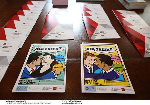 WAD 2018: Greece