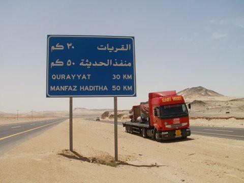 Some Where in Saudi.....