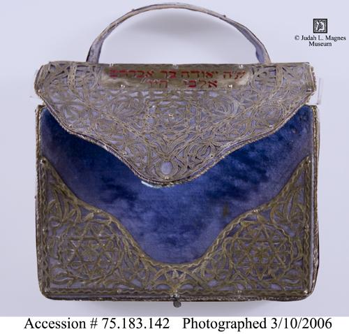 Tallit Bag, Morocco, ca. 1901-1930