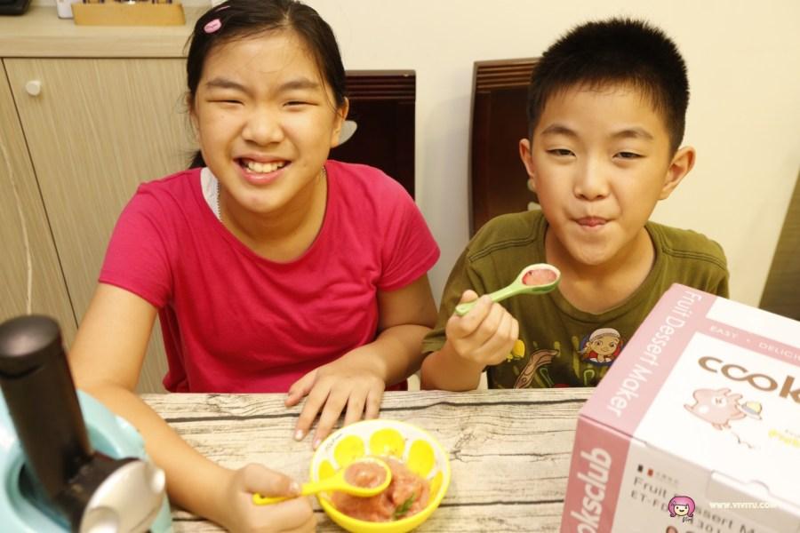 Cooksclub,DIY冰淇淋,夏日冰品,天然健康,水果冰淇淋機 @VIVIYU小世界