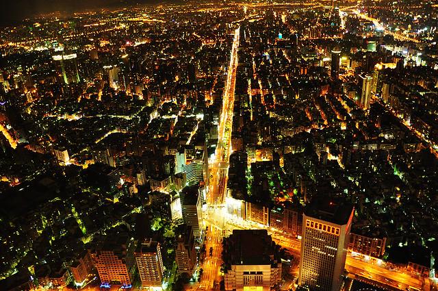 Taipei 1638