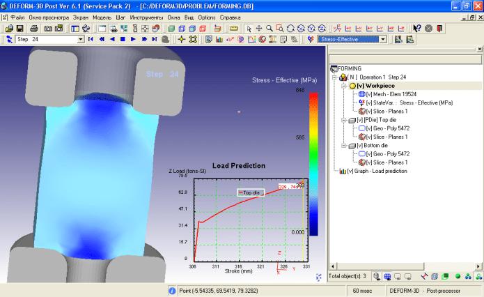 Simulation with Deform-3D.V6.1.SP2 full crack