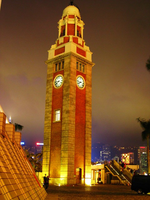 Clock Tower at East Tsim Sha Tsui
