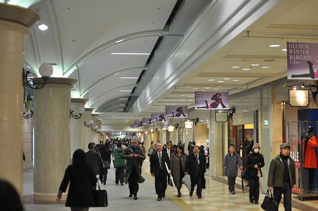 Underground Street