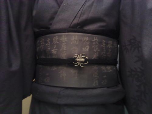 Blue-gray Momiji Houmongi
