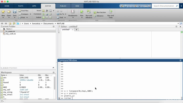 Matlab For Students and Math and Science Professionals training videos
