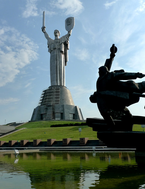 Kiev / Київ (Ukraine) - Great Patriotic War Memorial