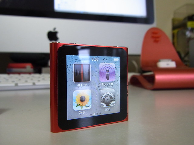 2 Nano 6th Version Generation Ipod Apple 1