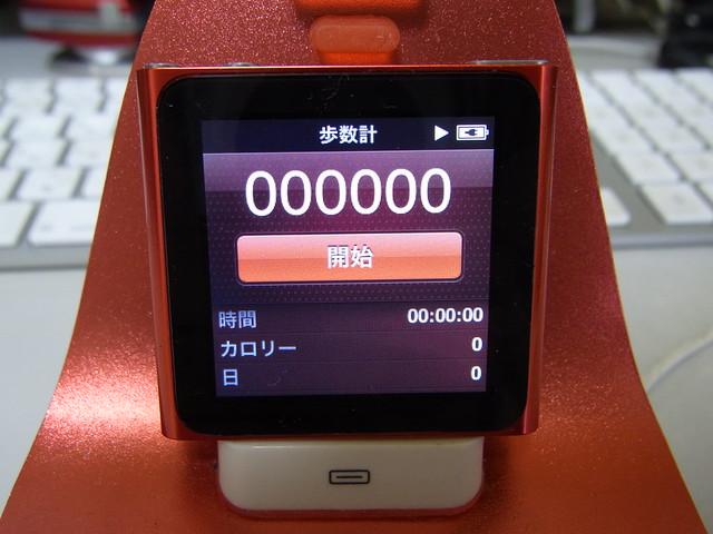 2 6th Nano Apple Version Ipod Generation 1