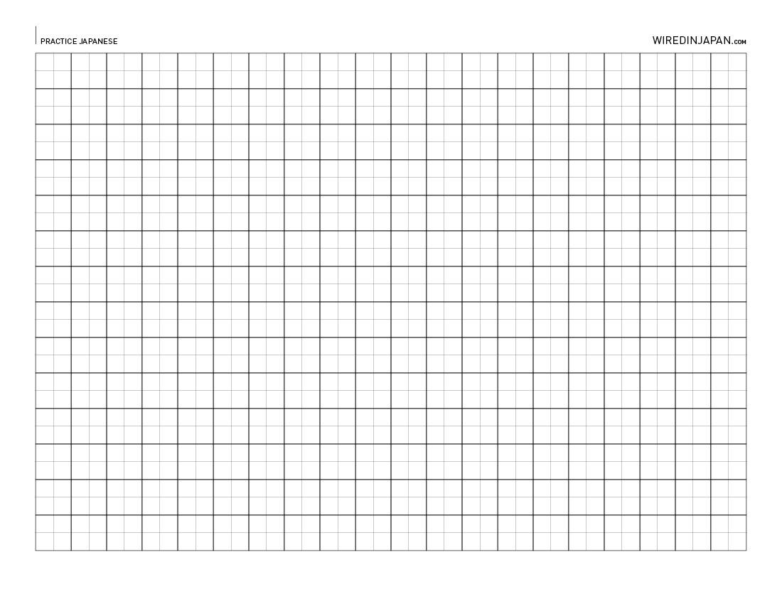 Wired Kana Blank Japanese Practice Sheet Flickr