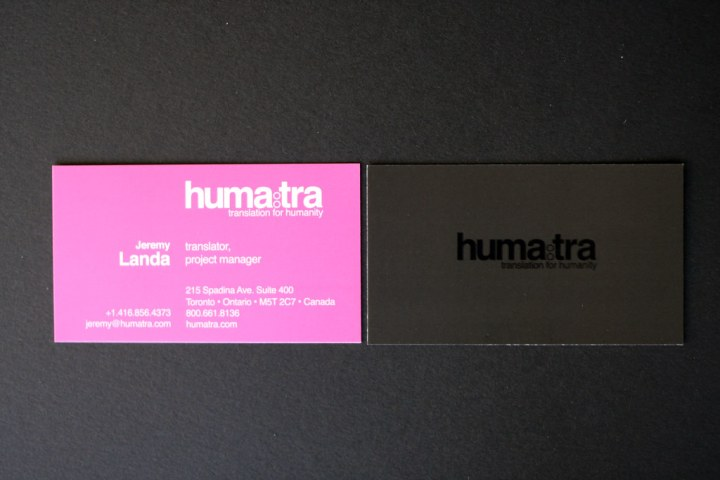 Humatra Business card front/back