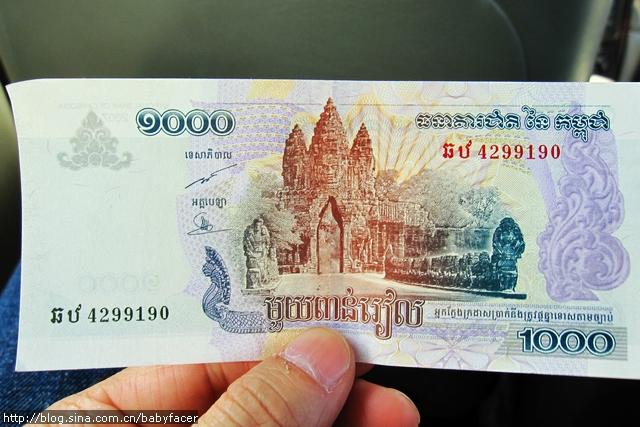 BKK_Angkor 1206