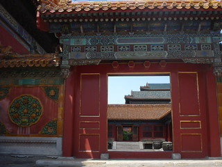 Outside the Forbidden City, Beijing