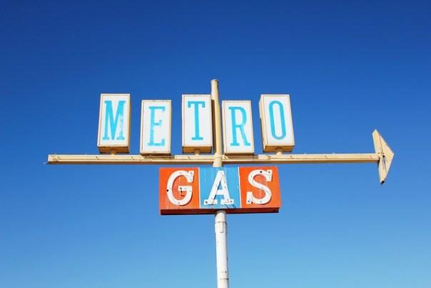 Metro Gas - Elko, Nevada U.S.A. - August 5, 2010