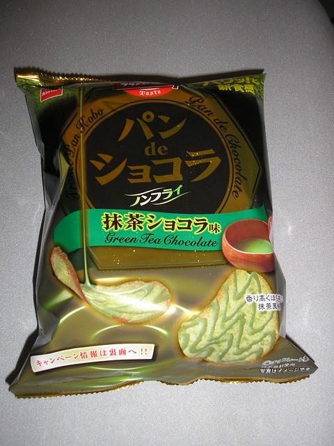 パンdeショコラ Green Tea Chocolate crisps
