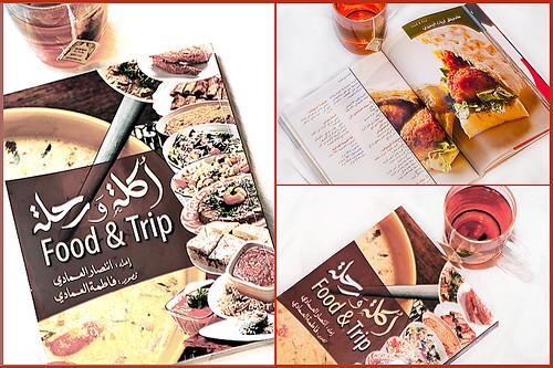 كتابي في الأسواق  كتابي في الأسواق 5208341804 3e7bf9a347