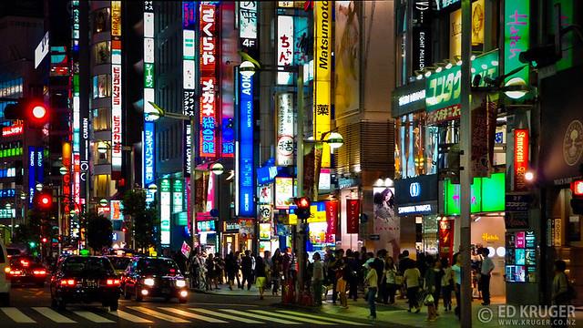 Night Out in Shinjuku