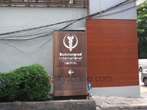 バムルンラード病院