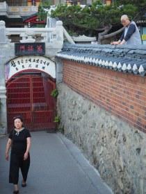 Haedong Yonggung Temple