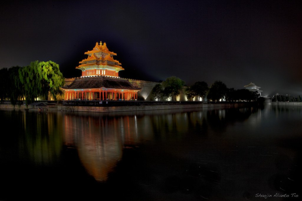 Night @ Forbidden City