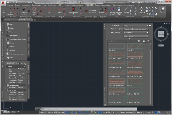 working with Autodesk AutoCAD MEP 2018 x86-x64 full crack