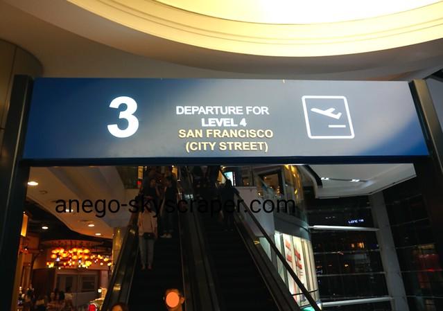 Terminal 21 4階 サンフランシスコ
