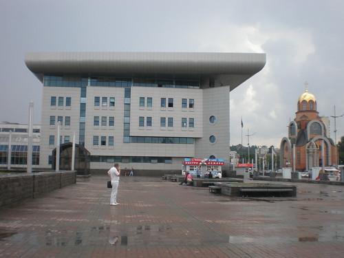 Kyiv-Passzhyrskyi