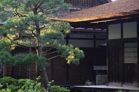 Ginkaku-ji (Silver Pavilion)