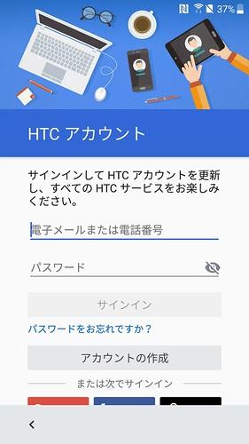 Screenshot_20170422-211802