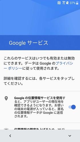 Screenshot_20170422-121734