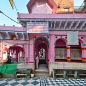 India - Uttar Pradesh - Mathura - Kesava Deo Temple - 08.