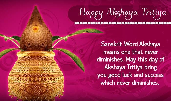 Happy Akshaya Tritiya 2018 Greetings Sms Images Shayari