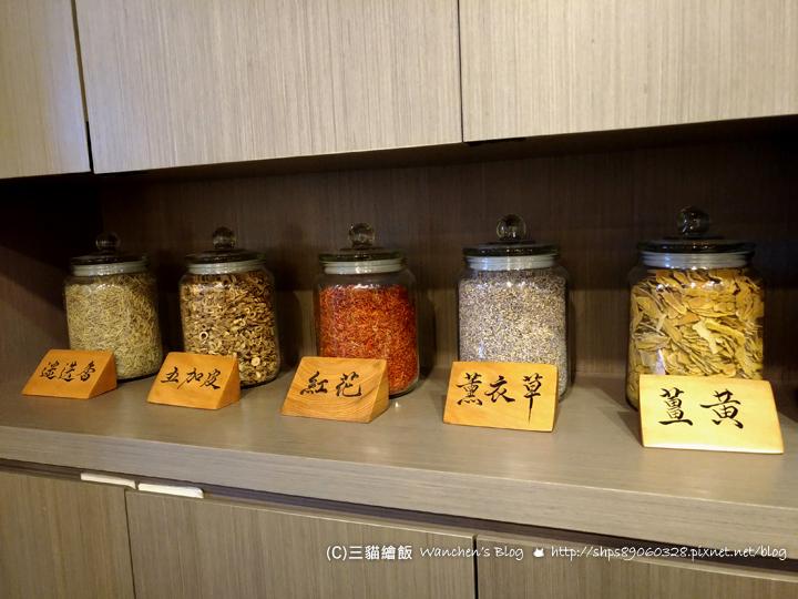 足旅 台北中山店