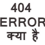 404 error page seo interview question answers.