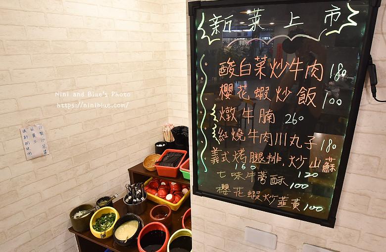 台中溫體牛涮涮鍋牛肉燥飯05