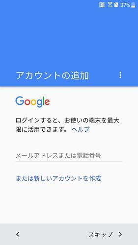 Screenshot_20170422-121723