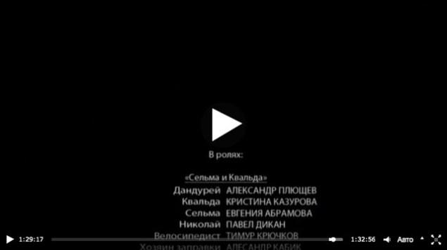 Снимок экрана 2017-05-14 в 0.25.13