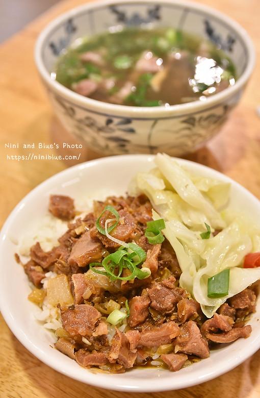 台中溫體牛涮涮鍋牛肉燥飯11