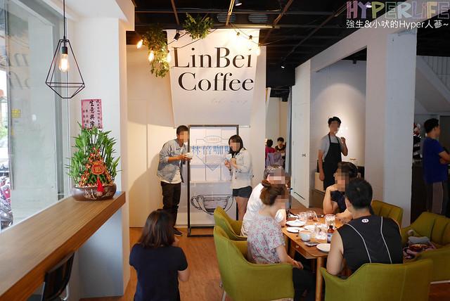 Lin Bei 林倍咖啡 (25)