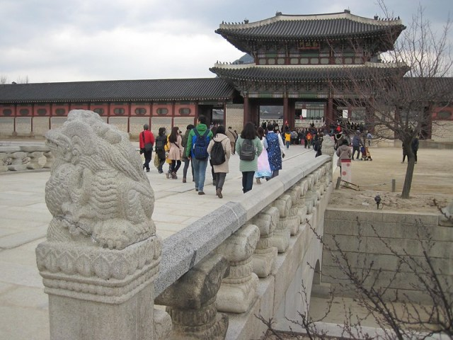 Picture from Gyeongbokgung Palace