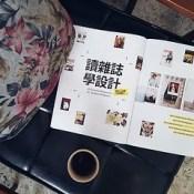 : Take a break ☕ 一起約定做更好、更開心的自己。 . . 🎧 The Cure / Lady Gaga . . #goodday#traveldj#musictime#musictrip#taiwan#vscotaiwan#iseetaiwan#loves_taiwan#coffee#coffeetime#coffeeaddict#coffeelove#coffeetrip#vscocoffee#咖啡旅行#就是愛咖啡香#就是要來點咖啡因#音樂旅行#心情點播