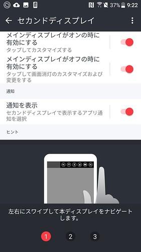 Screenshot_20170422-212225
