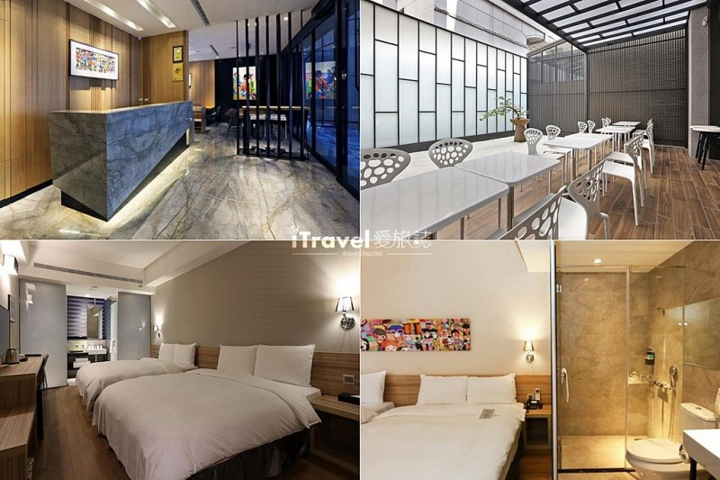 《台中订房笔记》2016年12间全新开业星级酒店与酒店推介