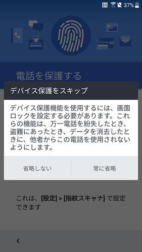 Screenshot_20170422-211823