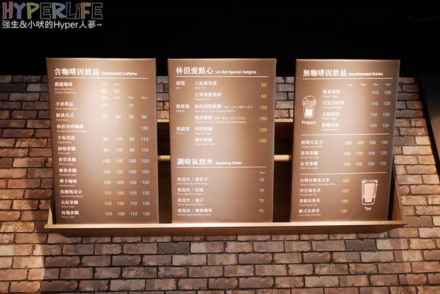 Lin Bei 林倍咖啡 (12)