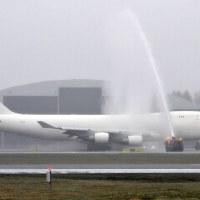 CAL - Cargo Air Lines 4X-IBC, OSL ENGM Gardermoen