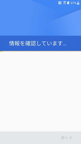 Screenshot_20170422-121718