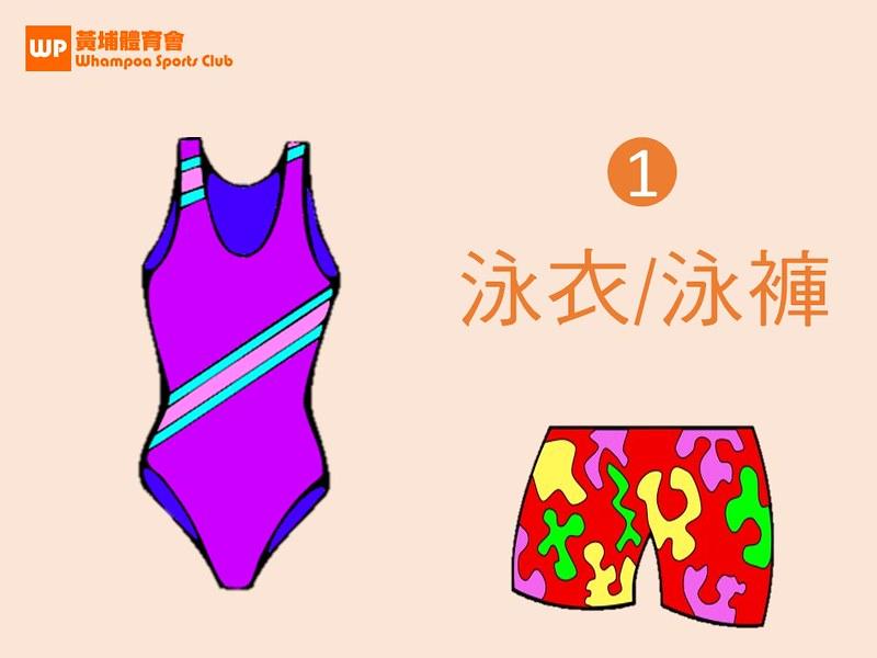 swim-essentials-02