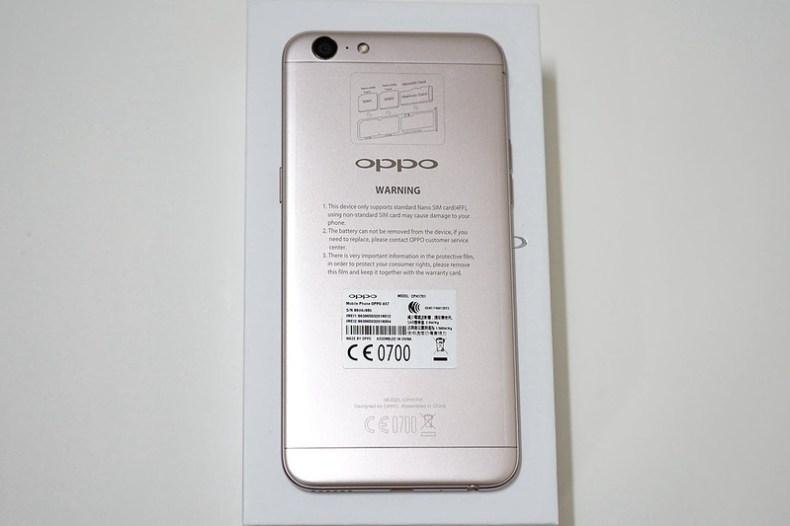 oppo-a57-cph1701_05