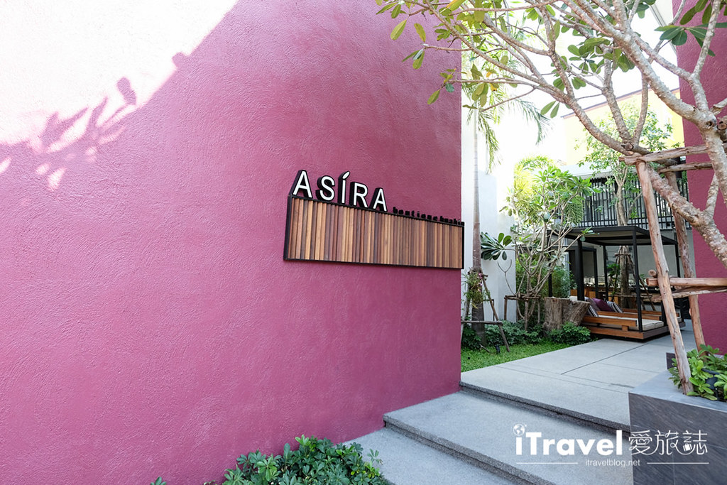 华欣阿斯拉精品酒店 Asira Boutique HuaHin (4)